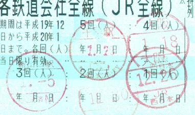 18_chihaya.jpg