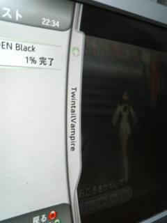 1percent.jpg