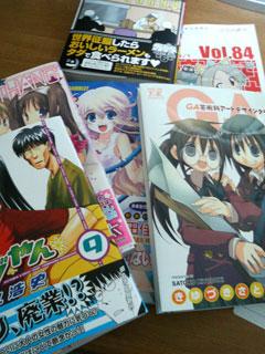 comic_2008_1.jpg