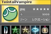 score_9999.jpg